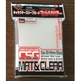 KMC Sleeves Character Guard Matte Clear 60-Count